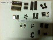 供应IC芯片