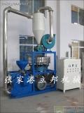 供应塑料磨粉机(PS、PC、ABS、EVA磨粉机)