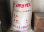 供应高苯橡胶粉
