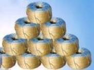 供应废纸打包塑料绳子