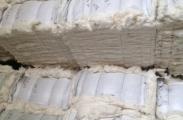 供应白纱头棉