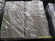 供应PVC块毯