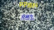 供应PP塑料色选机,塑料分色机