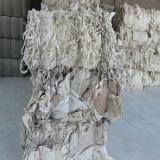 供应无纺纸废纸边