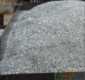 供应铝屑,铝渣,废铝
