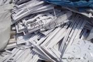 供应一级瓷白PVC(聚氯)