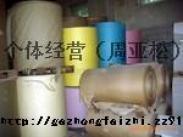 求购卷筒乱码纸,牛皮纸,各种印刷废纸  (要求:60克-200克 宽度大于15公分
