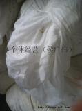 求购家纺废料