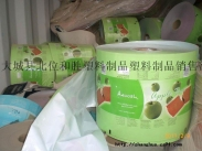 求购食品厂食品级复合膜