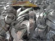 求购铝塑包装边角料