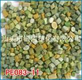 供应PE再生颗粒,聚乙烯再生料,LDPE压板专用料,PE复合