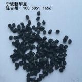 供应PVC黑色颗粒