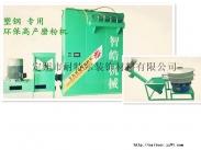 供应山东智皓推出新型多功能磨粉机 塑料磨粉机