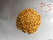 供应黄色HIPS吸塑片粉碎料