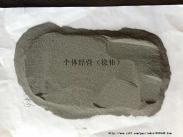 供应低硫低砷还原铁粉(双吸剂)