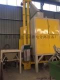 供应混杂塑料专业分选静电分选机