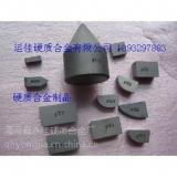 求购回收废旧碳化钨辊环硬质合金粉末钨钢钻头