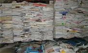 供应废纸供应纸箱