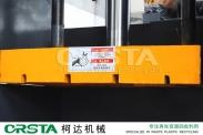 供应立式打包机,最专业立式打包机设备生产厂家,最低价立式打包机