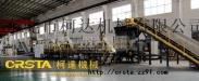 供应HDPE牛奶瓶回收机械 HDPE聚乙烯硬料破碎清洗回收生产线
