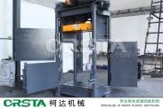 供应打包机,液压打包机,废纸打包机,广东专业品质塑料捆包机设备