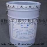 求购回收库存剩余处理金粉(回收过期化工料, 电话:18858352885)