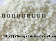 求购PVC树脂粉