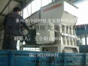 供应出口大型塑料破碎机 加料再生破碎机