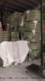 供应废旧丝棉(开好的)