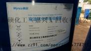 求购回收库存甲基室温硫化硅橡胶107(MQ)(同行勿扰,废料请勿联系)