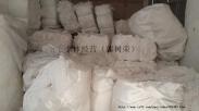 供应纺纱原料