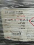 求购库存电子级高纯度磷酸(同行勿扰)