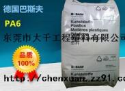 供应Ultramid B3GM35/PA6 B3GM35/PA6加纤加矿物/德国巴斯夫