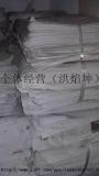 供应废旧报纸(仅限:浙江,江西,福建)