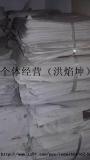 求购废旧报纸(仅限:浙江,江西,福建)