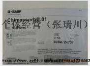 求购上海回收库存抗氧剂1010,抗氧剂168,抗氧剂1076