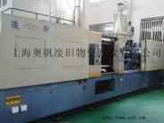求购上海注塑机,挤出机
