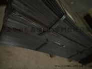 供应可利用冷轧板