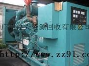求购广州发电机