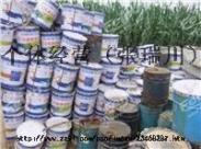 求购南京回收氯化亚铜(欢迎化工厂家联系,同行勿扰,谢谢)