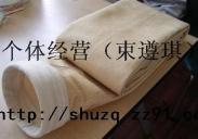 求购电厂布袋滤袋除尘袋处理18914624699