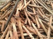 求购废模具钢、合金钢、工具钢、 无缝钢管等合金钢废料