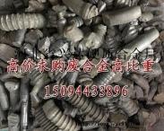 求购废钨钢高比重炮弹芯头