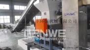 供应废渔网清洗机,LDPE薄膜清洗回收制粒生产线,薄膜清洗回收