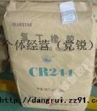 供应回收加气铝粉,回收颜料(13931074926)党经理