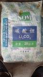 求购回收库存硫酸镍(13931074926)