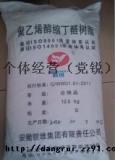 求购回收库存硝酸银(13931074926)