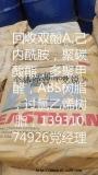 求购回收库存硬脂酸镁(139-3107-4926)