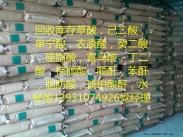 求购回收库存硬脂酸铅(139-3107-4926)