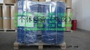 求购回收库存内外墙乳胶漆(13931074926)